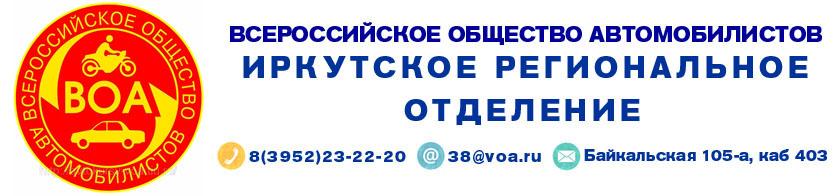 logo joomla obsh new